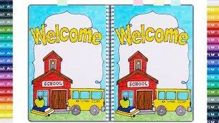drawing to decorate notebook welcom to school |  تزيين دفاتر المدرسة من الداخل | العودة إلى المدرسة