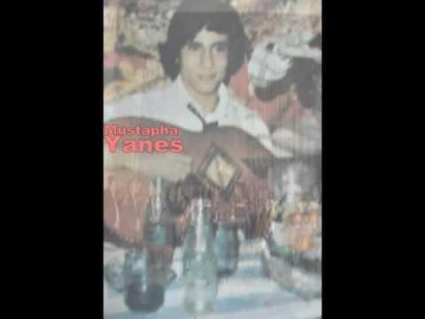 Mustapha Yanes yal ghedara