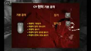 [2008 G-star]C9: Continent of the Ninth game play