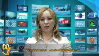 SEO: Эффективное продвижение сайта статьями(With subtitles in English!!! Продвижение сайта статьями — самый эффективный способ достижения ТОПа. Но в тоже время,..., 2011-12-02T09:19:05.000Z)