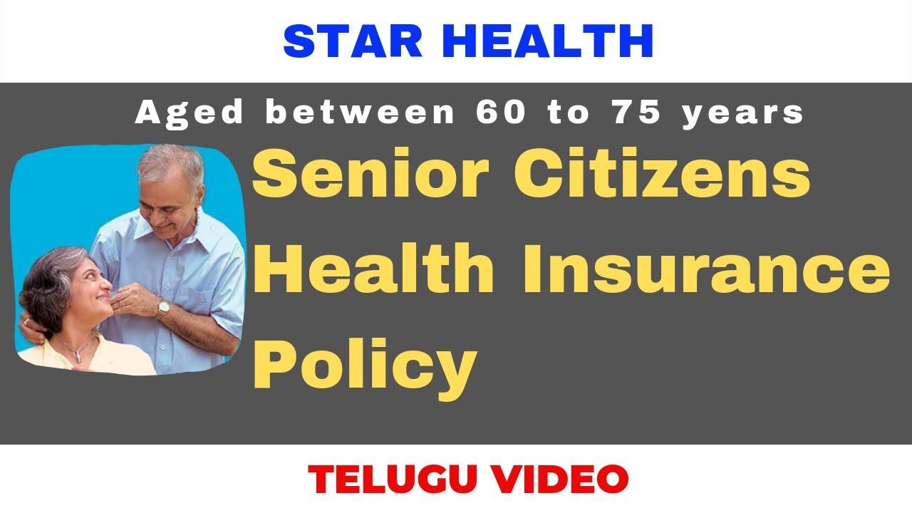 Star Health Senior Citizen Red Carpet Health Insurance ...