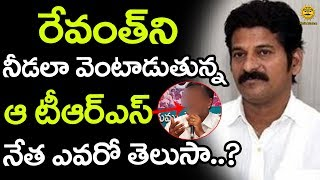 TRS Leader Interested & Tried to Meet with Reva...