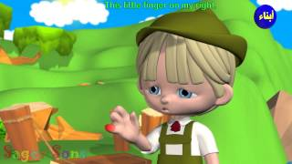 Nursery Rhyme 1,2,3,4,5 Once I Caught a Fish Alive - Kids Songs - Learn Kids