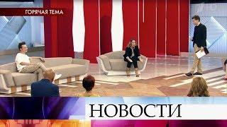 «Пусть говорят»: актер Кирилл Емельянов выясняет отношения с бывшей женой.