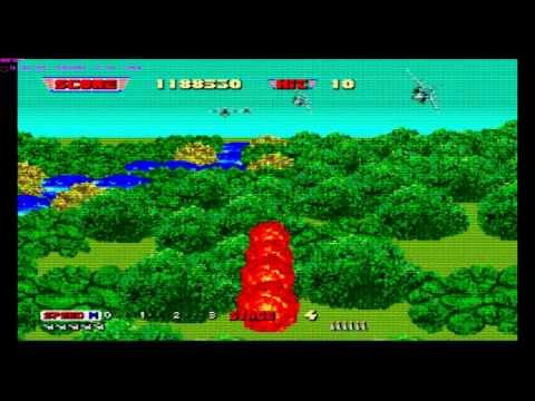 After Burner 2 1987 Sega Arcade