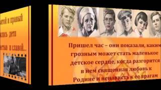 Дети – герои войны (Новинская библиотека)(, 2015-05-16T11:14:16.000Z)