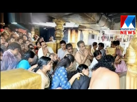 Sabarimala | Manorama News