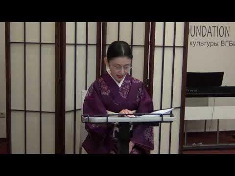"""Акутагава Рюноскэ: """"В чаще""""   Двадцать шестые литературные чтения"""