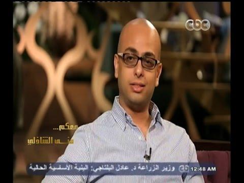 #معكم_منى_الشاذلي | لقاء خاص مع الفنان كريم عبد العزيز وأسرة فيلم الفيل الأزرق | ج2