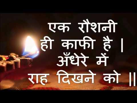 दीपावली - Happy Diwali To Sprouts Of Kaise Karen Garden - Deepavali 2017