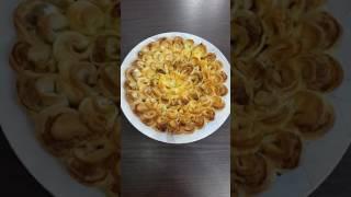 Очень вкусный пирог Хризантема