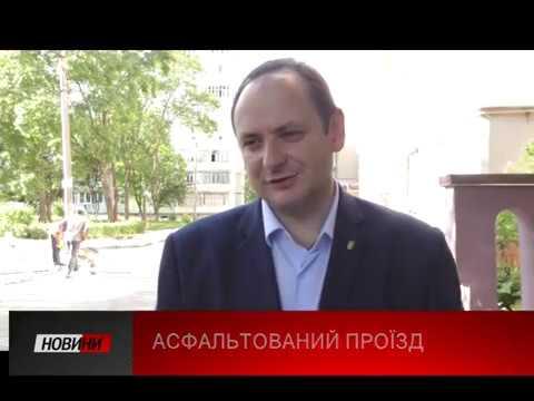 Третя Студія: Франківські комунальники взялися за асфальтування вулиці Івана Павла ІІ