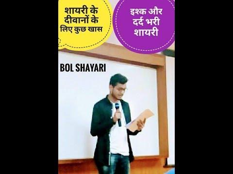 Shayari and gazal by RAJU MAURYA || your quote open mic 1.0 North cap University, gurugram
