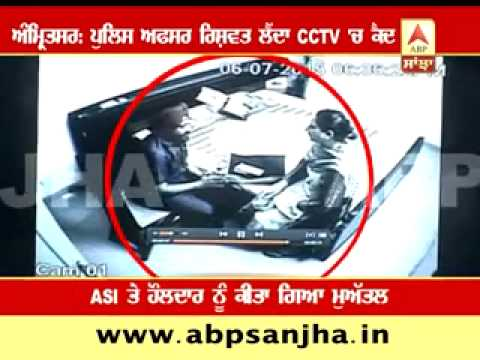 Amritsar: Police officer caught in CCTV taking bribe