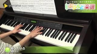 使用した楽譜はコチラ http://www.print-gakufu.com/score/detail/14170...