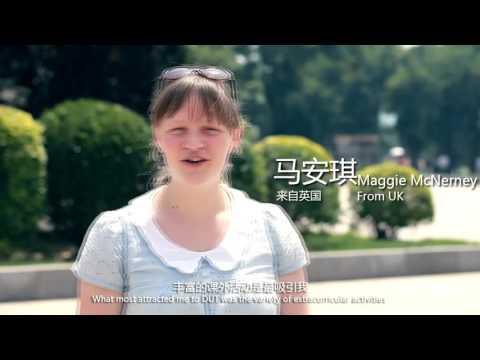 Dalian university of technology 1