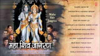 Mahashiv Jagran, A Great Collection of Superhit Shivratri Jagran Bhajans I Full Audio Songs Juke Box