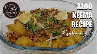 Aloo Keema Recipe - Dhaba Style Aloo Keema - Mutton Keema Curry Recipe by Hinz Cooking