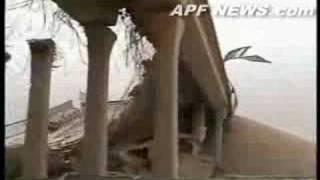 バクダット陥落・第一部 米軍によるバグダッド進攻前、そしてフセイン政...