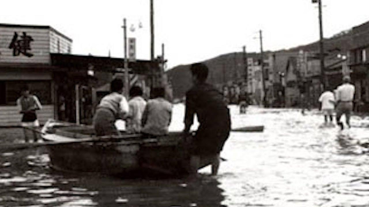 犠牲者1200人以上 1958年の「狩野川台風」とは - YouTube