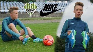 Testuję buty najdroższego piłkarza świata! | PNTCMZ