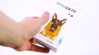 Жевательная таблетка Бравекто для собак от блох и клещей(, 2018-03-29T08:48:13.000Z)
