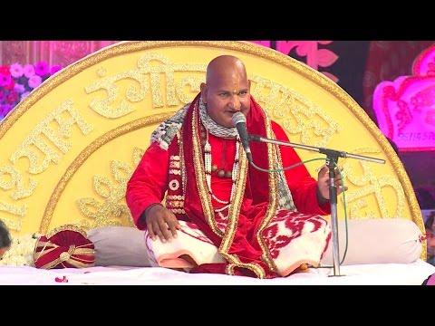 Mera Dil Tujhpe Kurban Muraliya vale re || Baba Rasika Pagal || Khatu Shyam Kirtan ||