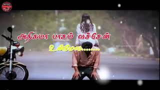 Nenjikulla Unna Vacha 💔Love failure😭Song💔 GANA DHINESH |REVOLUTIONIZE CHANNEL TAMILNILAVAN