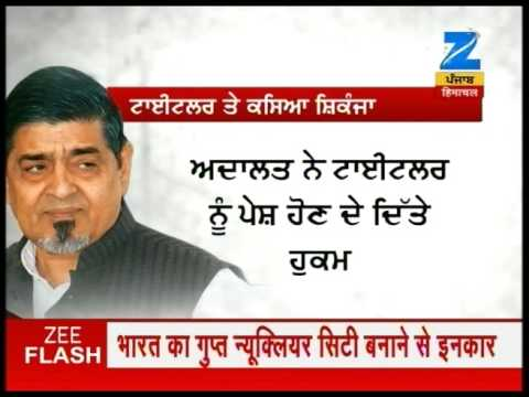 Jagdish Tytler may get into trouble in 1984 Sikhs riots case