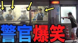 交番の前で全力でTWICEのTTダンス踊ったら警察大爆笑www thumbnail