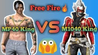 MP40 King VS M1014 King || Free Fire || Global Player Free Fire 2019.