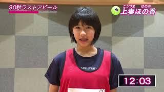 「第3回AKB48グループドラフト会議」候補者 23番 上妻ほの香 ラストアピール / AKB48[公式]