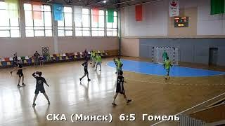 Гандбол. СКА (Минск) - Гомель - 14:14 (1-й тайм). Турнир В. Багатикова, г. Бровары, 2002 г. р.