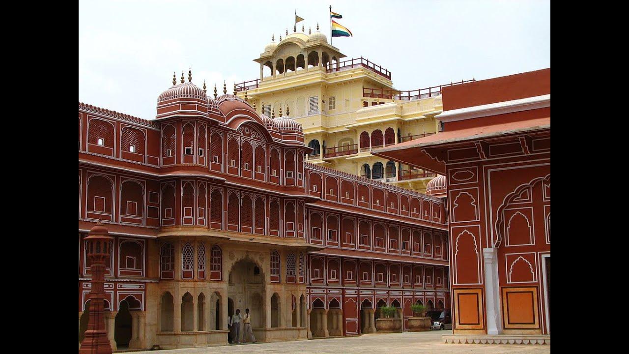 City Palace Jaipur India Youtube