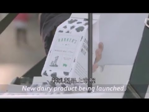 """新上市的狗奶??   """"Dog's Milk"""" Prank by PETA"""