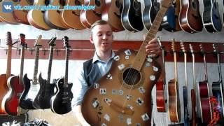 ( 1145 ) Видео Обзор Львовская Гитара Трембита от Салона Гитар и Комплектующих Maestro