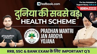 Narendra Modi's Biggest Health Scheme | Pradhan Mantri Jan Arogya Yojana | GK for RRB, SSC & Bank