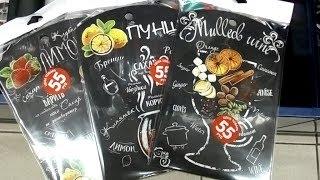ФИКС ПРАЙС. ЛУЧШИЕ НОВИНКИ НОЯБРЯ 2018 .