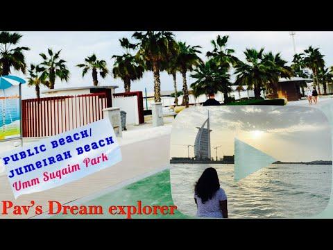 Umm Suqaim park/Jumeirah Beach #Telugublog