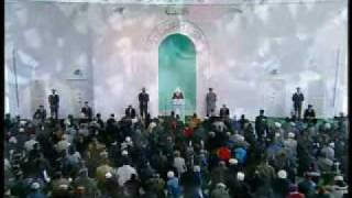 Friday Sermon: 5th March 2010 - Part 1 (Urdu)