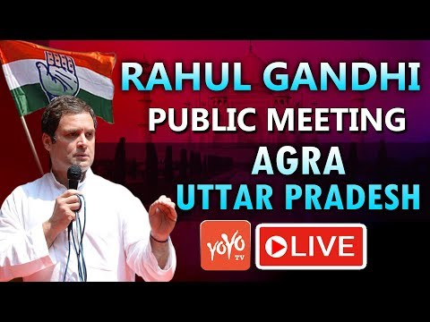 Rahul Gandhi LIVE | Priyanka Gandhi | Congress Public Meeting in Agra, Uttar Pradesh | YOYO TV LIVE