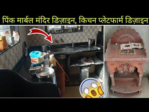 How to kitchen design India stylis black granite kitchen platform designs kitchen design
