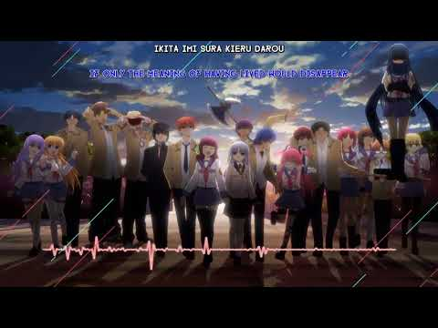 Angel Beats! (Ending) - Brave Song With English And Romaji Lyrics