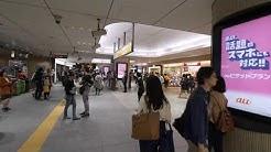 【4K】Live walk in Ebisu, Tokyo (Archive)
