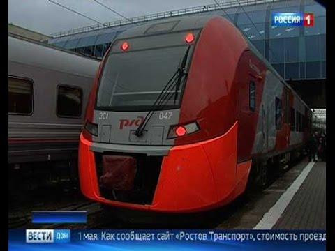 Билеты на 'Ласточку' из Ростова в Кисловодск будут стоить от 914 рублей