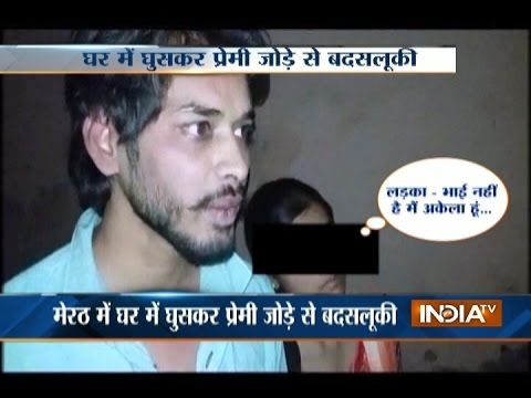 Meerut: Hindu Yuva Vahini workers assault a couple in a house on suspicion of 'love jihad'