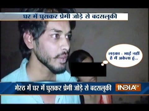 Meerut: Hindu Yuva Vahini workers assault a couple in a house on suspicion of 'love jihad'