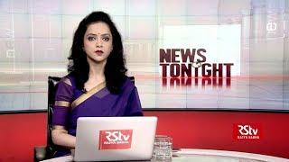 indian share market news