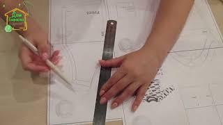 Как сделать выкройку нужного вам размера / Градация лекал