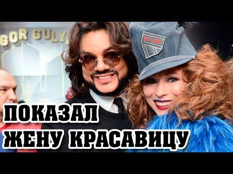 В новый год Филипп КИРКОРОВ показал красавицу-жену: ВСЕ АХНУЛИ